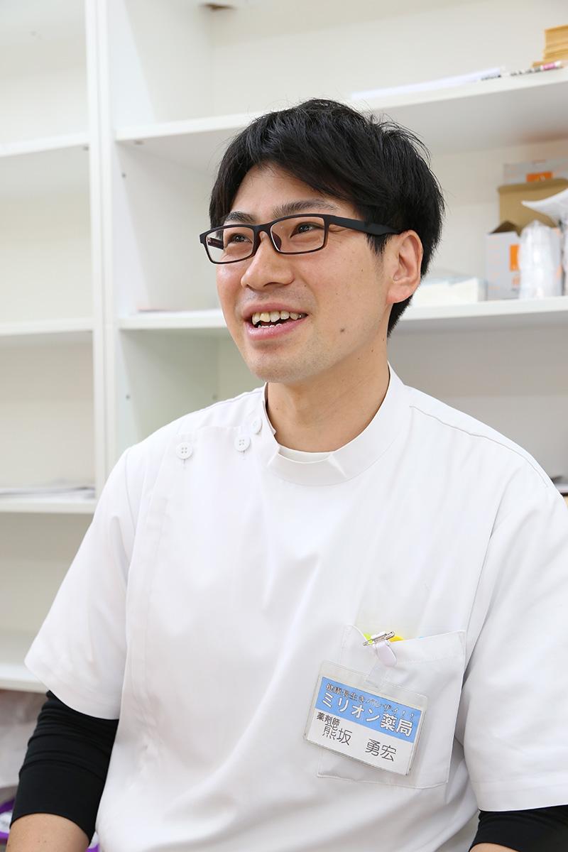 代表 熊坂 勇宏