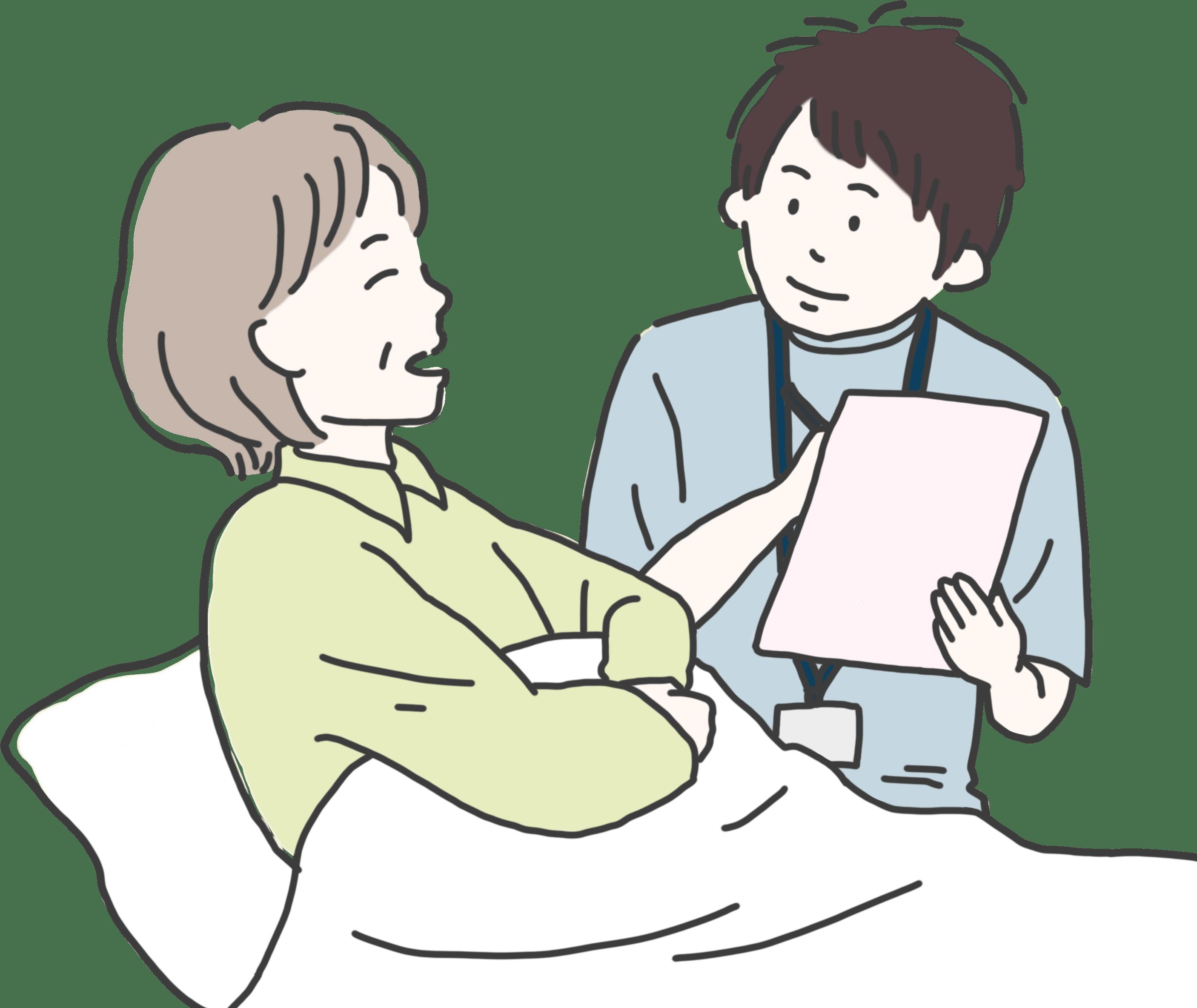 訪問薬剤管理指導